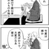 芥川龍之介→下島勲宛書簡