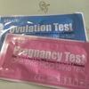 海外製の排卵検査薬を使用してみたら残念すぎた!写真付きレビュー&注意点