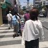 沖縄 那覇🏝