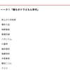 来週2月19日の「日曜もアメトーーク!」は「ドラえもん芸人」!