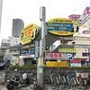【空車あり】上野の駐車場はここ一択!土日最大料金2000円!上野公園、科学博物館、アメ横からも近い!