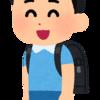 長男(小3)の勉強における悩み【字が汚い&ケアレスミスが多い】