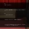 [ゲーム雑感]カスタムメイド3D2 カラオケパックVR