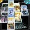 【日運】3/15(木)の運勢の流れ