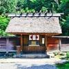 パワースポット!京都で伊勢神宮の御利益が?南禅寺と同時に訪れたい!日向大神宮