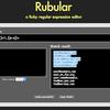 【Ruby on Railsチュートリアル(第4版)】第6章 ユーザーのモデルを作成する(演習と解答)