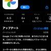 googleフォト→Amazonフォト。