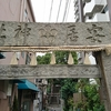 安居神社~真田幸村を祀る神社~