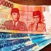 インドネシア国営銀行の金利が、日本の銀行の600倍という事実!?