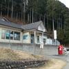 トラウトシーズン到来  東古屋湖に行って来ました。