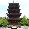 日本一周66日目 宮城 定義如来西方寺 、福島 新感覚!国見バーガー