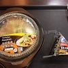 台湾では「らあめん花月嵐」のラーメンが自宅で食べられる?