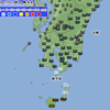 屋久島・種子島で雨脚強まる