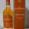 【レビュー】#02 グレングラント アルボラリスを飲んだ。