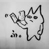 【diary】R2.12/15(火)_おたよりをもらう(妹尾豊孝氏、sunsara 三井弘子氏)