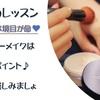 ♥40代美容♥アラフォーメイクの方法:アイシャドウ・チーク・ハイライトは境目が命!