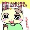 【生粋の三日坊主】自粛太りを食い止めたいと思うブログ( ;∀;)
