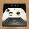 XBOX ONEのエリートコントローラーを購入