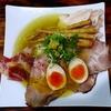 ラーメンを食べに行く 『麺屋 裕』 ~年明け恒例のゆーたんとのラーメン屋さん訪問です~