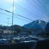 三峯神社と紅葉と