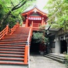 厄除けの神社はおみくじの種類がいっぱい!宮地嶽神社(長崎県)の御朱印
