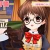 VTuber可憐の「シスタープリンセス~お兄ちゃん♡大好き~」#56(11月仕様開始回)の感想