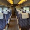 【貴重】651系特急「草津」、3列グリーン車に座る