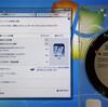 最速のWindows7マシンを作る・エクスペリエンス編(Vantage追加)