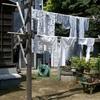 洗濯物の干し方について尋ねられたことから、家事について考えてみる。家事をやる人のやり方でOK?!