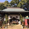 桃の節句〜太子堂八幡神社