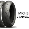 ★ミシュラン「MICHELIN POWER RS」を2017年春より順次発売