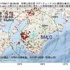 2017年09月17日 08時28分 和歌山県北部でM4.0の地震