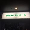 IDOL NEXT KIND vol.2@TOKYO FMホール