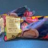 ファミマ限定発売!期間・数量限定のケンズカフェ東京監修 濃厚ショコラエクレール