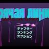 揺らめく世界を鮮烈な暴力が駆け抜ける!『Hotline Miami(ホットラインマイアミ)』レビュー!【PS4/PS3/Vita/Steam】