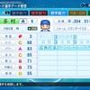 多村仁 (2005) 【パワプロ2020】
