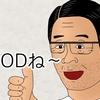 日本人の英語で一番へんなことは?