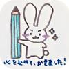 【イラストプレゼント+ブログ紹介します!】