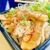 小田原駅からの旅のお供にいかが?お財布にも優しい「中ちゃん家のお惣菜」のお弁当