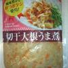 業務スーパー 切干ダイコンうま煮1kg368円(税抜)