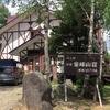 夏でも涼しい!8月のふれあいの森キャンプ場(廻り目平キャンプ場)レポート!!