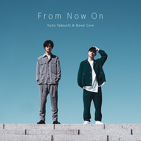 竹内唯人の新曲「From Now On feat.Novel Core」がBS-TBS「スイモクチャンネル」エンディングテーマに決定