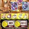 黄昏メアレスⅢ ラギト編 ハード2-1~3