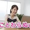 勉強の息抜きに。NON STYLEの漫才と石田氏のピンネタ 公式動画11選