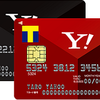 ソフトバンクならスマートログイン設定でヤフージャパンカード還元率9%!