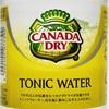 カナダドライ トニックウォーターってどんな味?そのまま飲んでもOK?