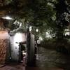 京都・東山『THE SODOH HIGASHIYAMA KYOTO』竹内栖鳳の旧邸宅でいただく京食材中心のイタリアン。誰もが楽しめる「公共性」の高いレストランですね~長く続いてほしい!