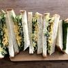 【ホームベーカリー】自家製パンで作ったサンドイッチ | でもやっぱり膨らみがイマイチ?