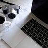 ブログを始めて1カ月で感じた、ブログをやることのメリット