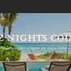 ハイアットでダブルカウント、アコーに新しいホテルが加盟